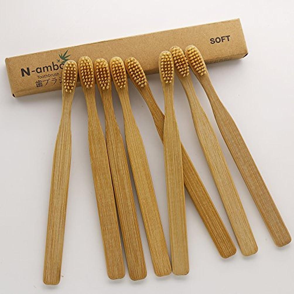 ブル異常なグラスN-amboo 竹製 歯ブラシ 高耐久性 セット エコ ハンドル大きめ ベージュ (8本)