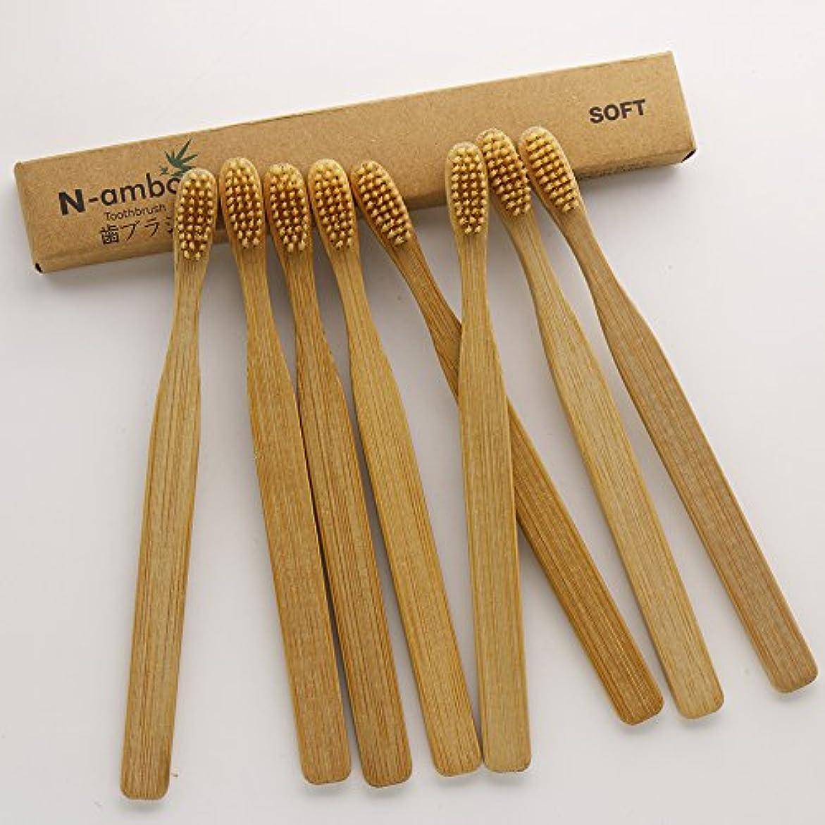 密接にピアノ天才N-amboo 竹製 歯ブラシ 高耐久性 セット エコ ハンドル大きめ ベージュ (8本)