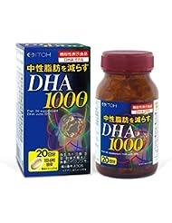 井藤漢方製薬 DHA1000 約20日分 120粒 Japan