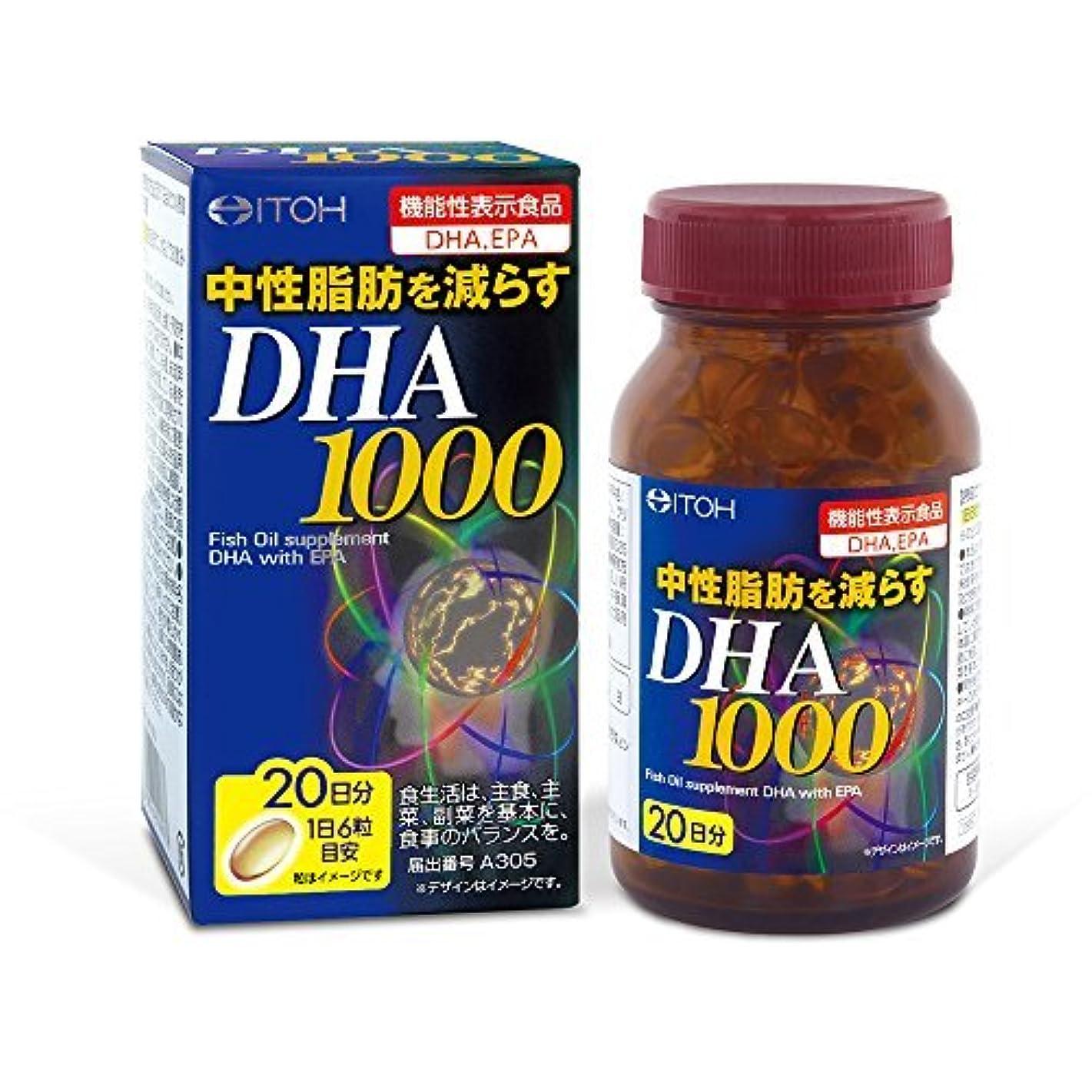 鎖上院議員写真を描く井藤漢方製薬 DHA1000 約20日分 120粒 Japan