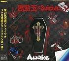 黒飴玉×Suicide 【初回限定盤】【CD+DVD】(在庫あり。)