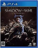 PS4&Xbox One用アクションRPG「シャドウ・オブ・ウォー」10月発売