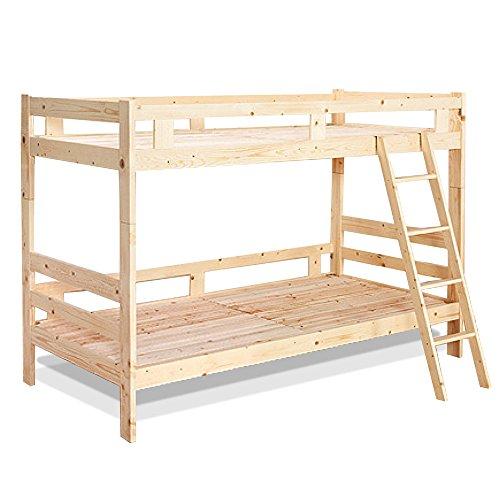 二段ベッド激安.com-ART(本体) 人気のロータイプ エコ塗装 社員寮や下宿にもぴったりコンパクト2段ベッド (本体のみ)