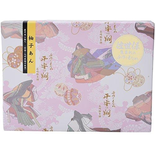 手作りもなか 平安の翔 A5-4 柚子あん200g 最中皮×5組