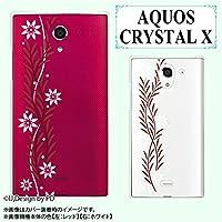 SoftBank AQUOS CRYSTAL X 402SH ケース カバー 草花シルエット5 花 茶 白 クリアデザイン アクオス クリスタル スマホケース スマホカバー ソフトバンク