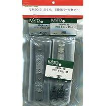 Nゲージ KATO Assyパーツ マヤ20-2「さくら」  Assyパーツ一式(1両分入)セット