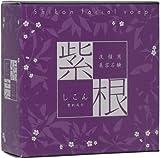 紫根石鹸 SKNフェイシャルソープ 100g