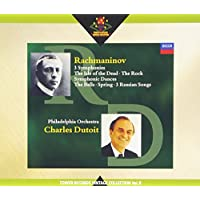 ラフマニノフ:交響曲第1番-第3番,交響的舞曲,他