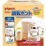 調乳ポット かんたんミルクづくり 1セット ベビー&キッズ ミルク・飲料 授乳用品 [並行輸入品]