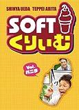 ソフトくりぃむ Vol.バニラ [DVD]