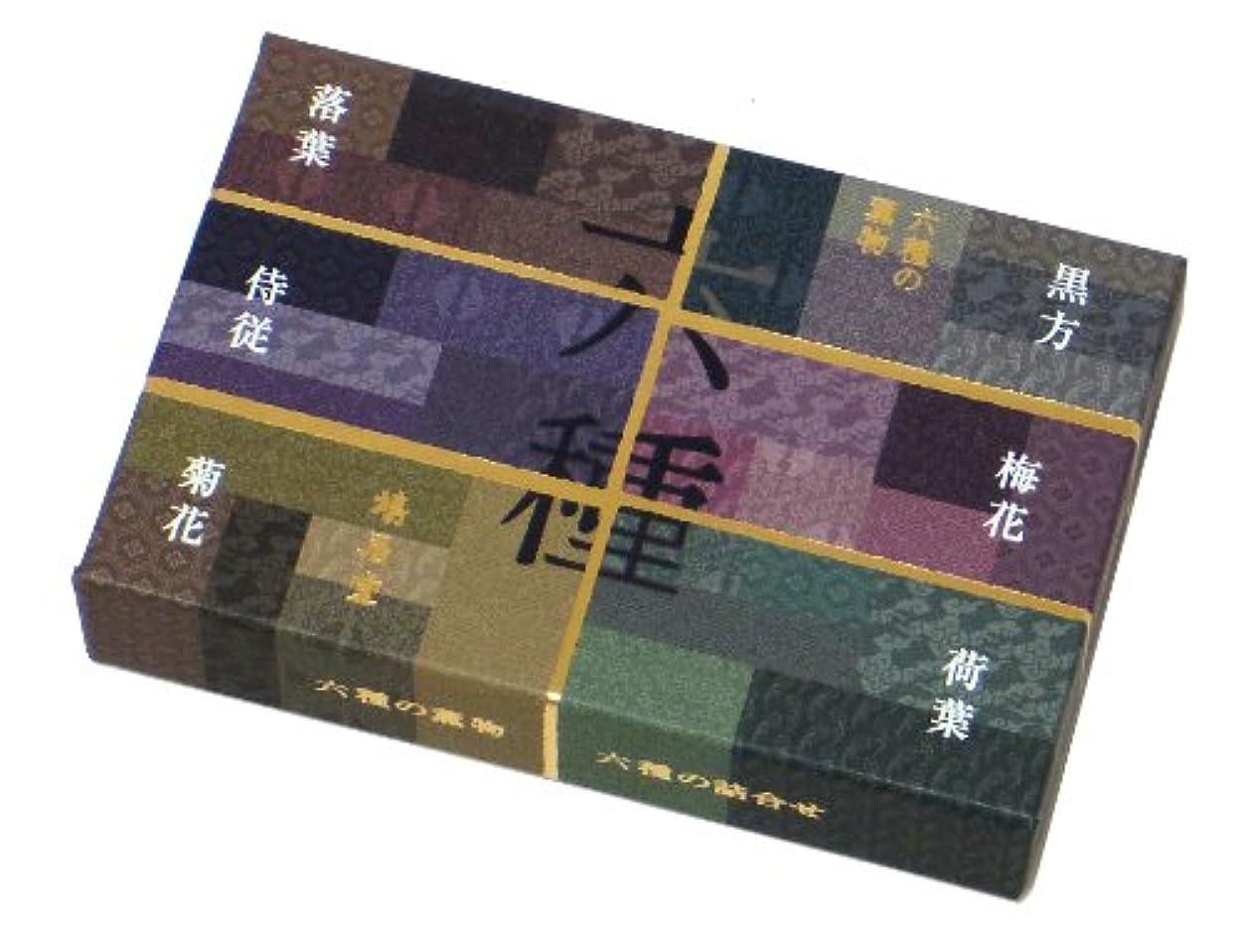 発生誰のスキニー鳩居堂のお香 六種の薫物6種セット 6種類各5本入 6cm 香立入