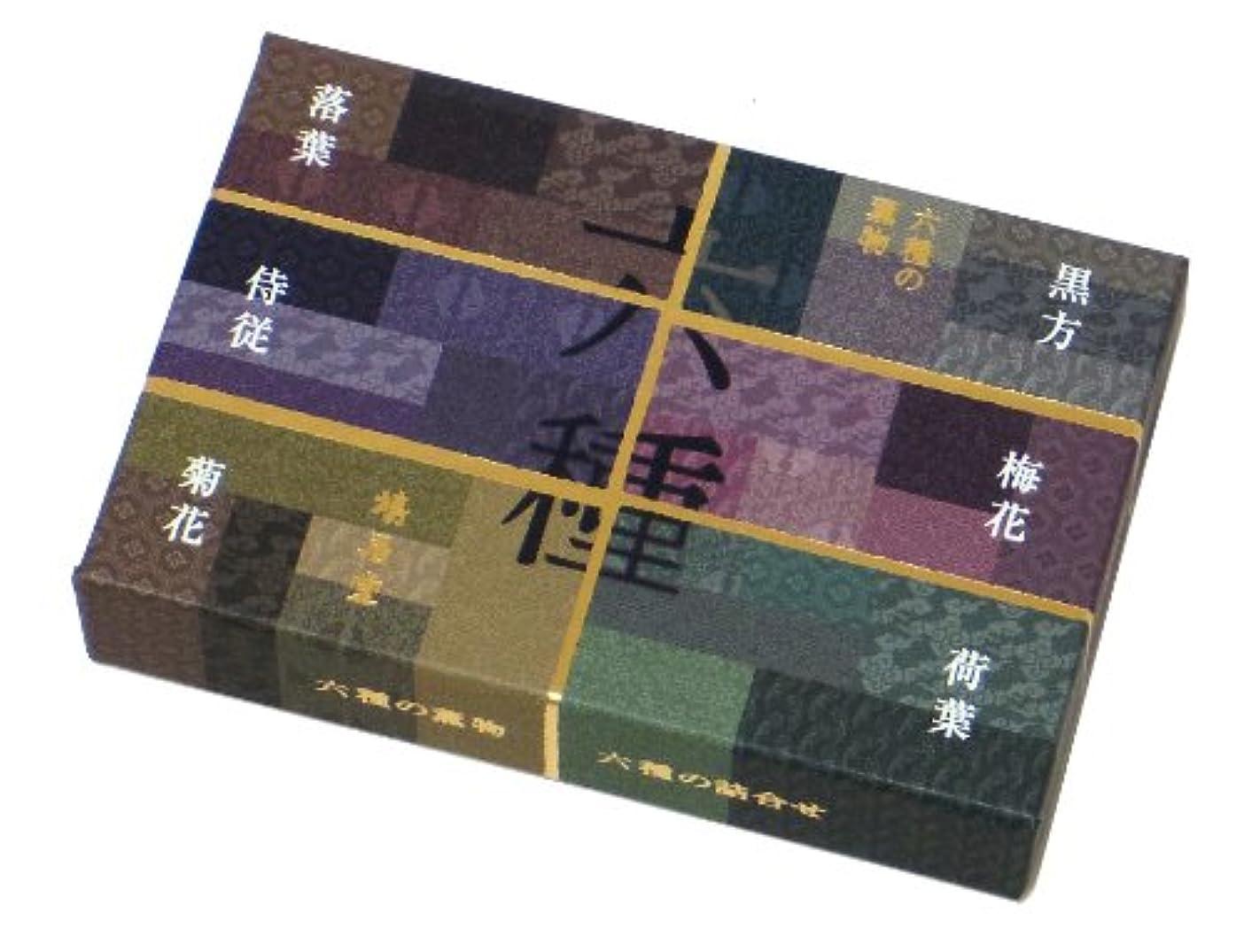パックペン談話鳩居堂のお香 六種の薫物6種セット 6種類各5本入 6cm 香立入