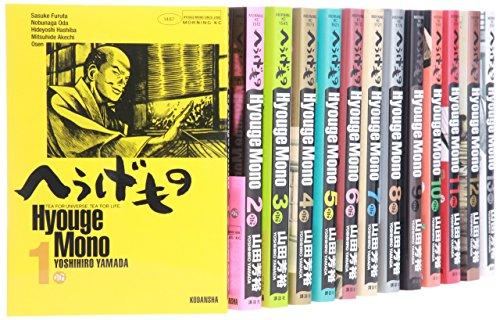 へうげもの コミック 1-22巻セット (モーニング KC)