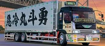 青島文化教材社 1/32 大型デコトラ No.69 勇斗丸 ゆうとまる ロングシャーシ保冷車