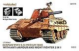 モデルコレクト 1/72 第二次世界大戦 ドイツ E-50 中戦車 w/対空装甲/夜戦装備 2 in 1 エンジンディテール付 プラモデル MODUA72178