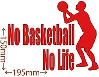 カッティングステッカー No Basketball No Life (バスケットボール)・4 約150mm×約195mm レッド 赤