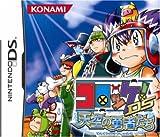 「コロッケ!DS 天空の勇者たち」の画像