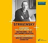 ストラヴィンスキーの名曲、ベストアルバム