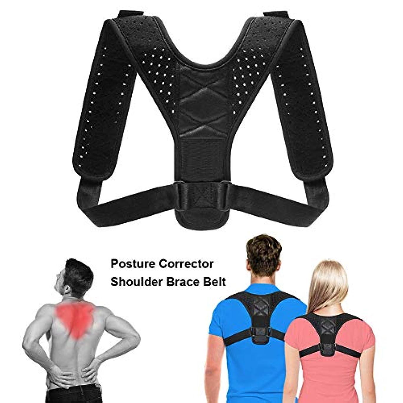 ガソリン甘美なシチリアボディウェルネス姿勢矯正器バックストレート肩ブレースストラップ正しい男性女性腰椎調節可能サポートベルトコルセットハングバック矯正
