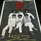 SMAP 写真集 yearbook 1993 - 1994 -