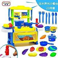 RaiFu ままごと おもちゃ サウンド & ライト キッチン 教育 おもちゃ プレイ 子供 シミュレーション キッチン 料理のおもちゃ 家のおもちゃ 22PCS /セット  ブルー