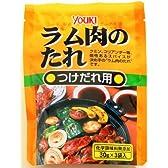 ユウキ食品 ラム肉のたれ(つけだれ用) 90g