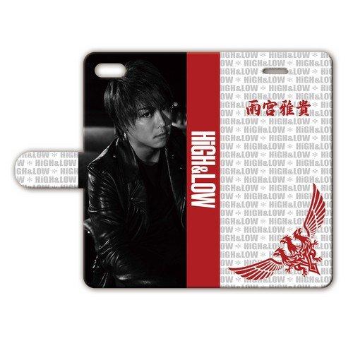 iPhone8/7 手帳型ケース 【雨宮雅貴】 144...