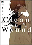 Clean a Wound / 松本 ケンタロウ のシリーズ情報を見る