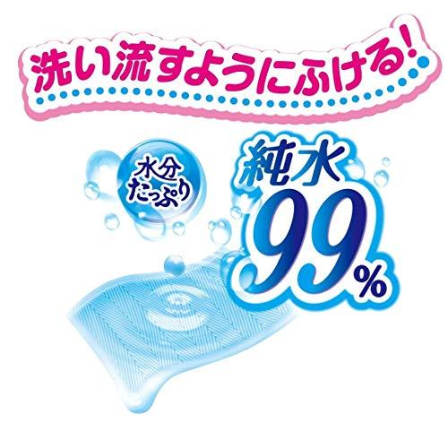 『グーン 肌にやさしいおしりふき 詰替用 840枚(70枚×12個) 【ケース販売】』の3枚目の画像