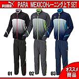 プーマ ジャージ PUMA(プーマ) PARA MEXICO トレーニングトップ・パンツ 上下SET (920041set)