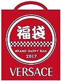 (ヴェルサーチ) VERSACE メンズセット 福袋 ベルト ネクタイ 有名ブランドソックス2足 4点セット 【HAPPY BAG】【福袋】【ギフトセット】0147 並行輸入品