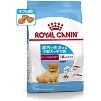 ロイヤルカナン SHNミニ インドア パピー(室内で生活する小型犬専用フード 子犬) 4kg