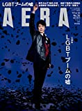 AERA6/12号