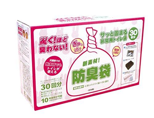ブレイン(BRAIN) 驚くほど臭わない防臭袋付き 非常用ト...
