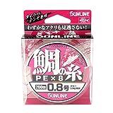 サンライン(SUNLINE) PEライン 鯛の糸 ×8 200m 0.8号 5色分け