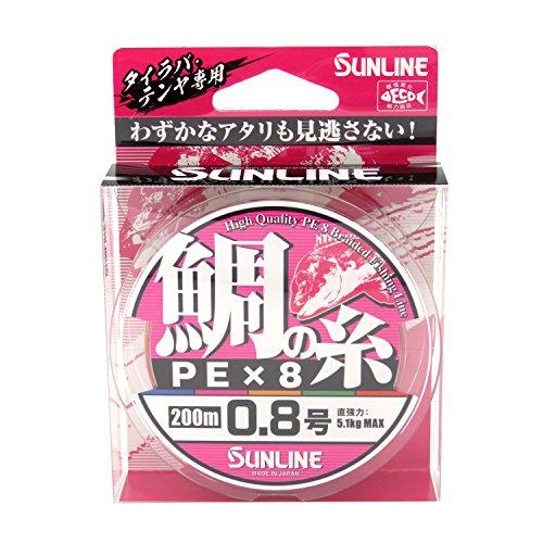 サンライン 鯛の糸PE X8