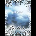 Heaven [DVD]()