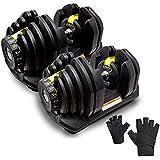 MRG 可変式 ダンベル 40kg × 2個 トレーニンググローブ セット アジャスタブルダンベル 5~40kg 17段階調節 ダイヤル 可変ダンベル トレーニング グローブ 付き [1年保証] (トレーニンググローブ(XL), イエロー)