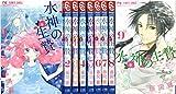 水神の生贄 コミック 1-9巻セット