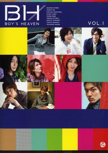BOY'S HEAVEN VOL.1の詳細を見る