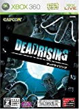 DEAD RISING (デッドライジング) 【CEROレーティング「Z」】 - Xbox360