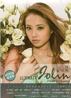 J女神 影音典藏精選 (2CD+DVD) (台湾盤)