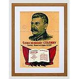 Propaganda USSR Soviet Stalin Communism Dictator Framed Wall Art Print 宣伝ソビエト連邦ソビエトスターリン共産主義壁