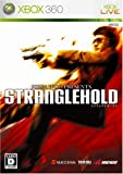 「ストラングルホールド/STRANGLEHOLD 」の画像