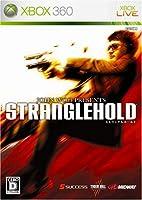 ストラングルホールド - Xbox360
