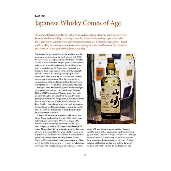 Japanese Whiskyの紹介画像8