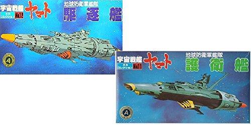 宇宙戦艦ヤマト メカコレクション 地球防衛軍 艦隊セット 護衛艦+駆逐艦 No11 No12 プラモデル メカコレ
