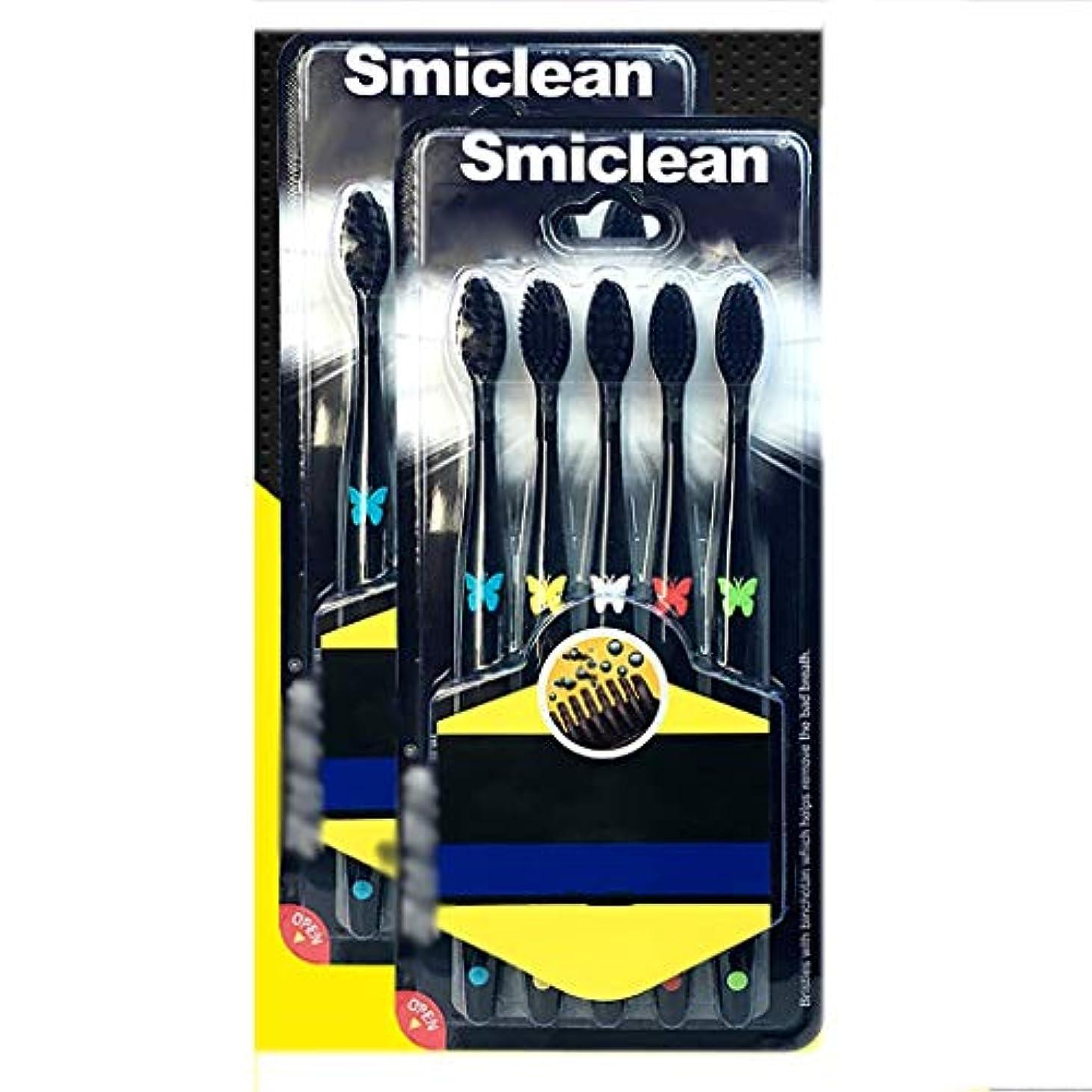 気晴らし毎月廃止する柔らかく、小さいヘッド歯ブラシ、大人のタケ木炭旅行家10の棒