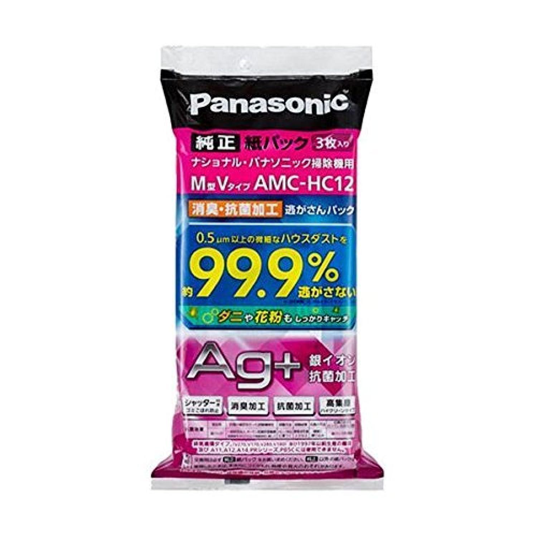 パナソニック 純正 紙パック 3枚入り 消臭?抗菌加工「逃がさんパック」(M型Vタイプ) AMC-HC12 x3個(計9枚)