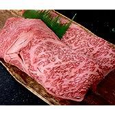 【冷蔵発送】プレミア神戸牛ロース極上 【すき焼き用】 300g